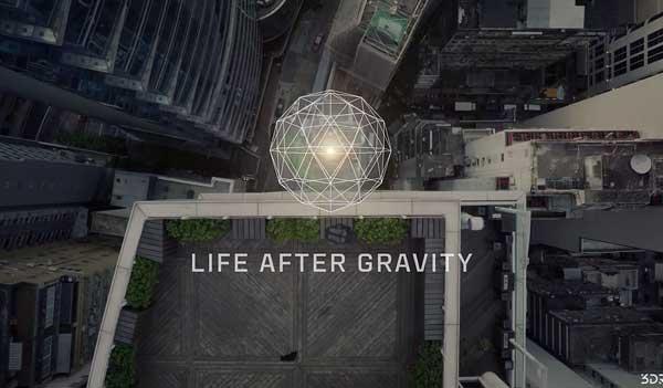 Жизнь после гравитации