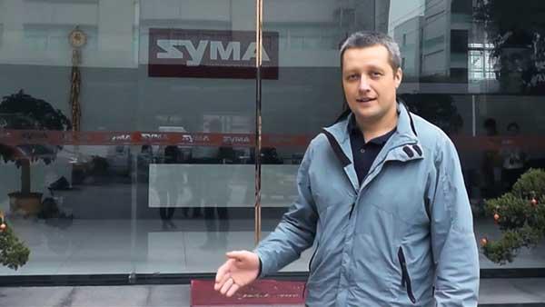 Офис компании Syma