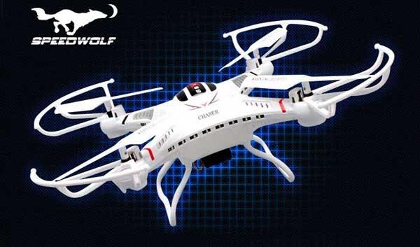 Квадрокоптер SpeedWolf Chaser
