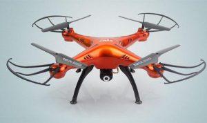 Квадрокоптер Syma X5SW
