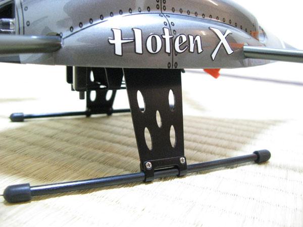 Квадрокоптер Walkera Hoten X
