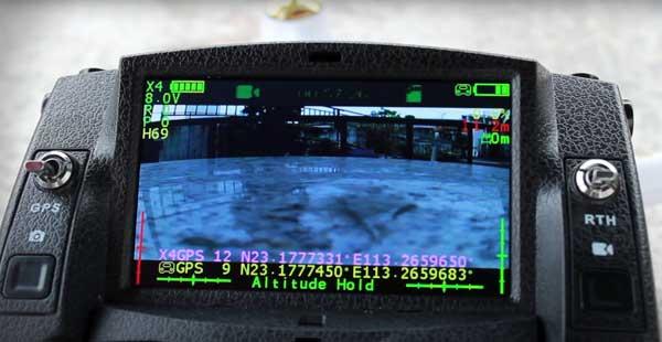 Пульт ДУ квадрокоптера Hubsan X4 H502S